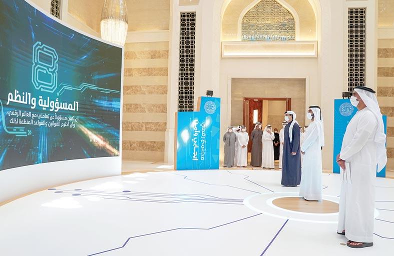 محمد بن راشد يعتمد السياسة الوطنية لجودة الحياة الرقمية