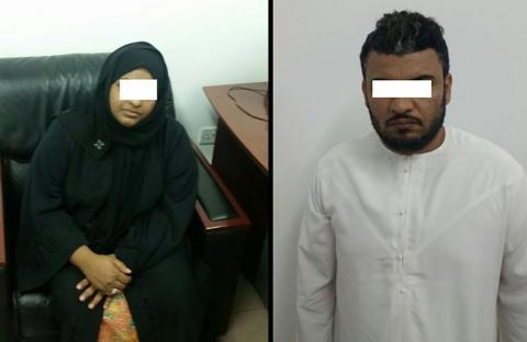 شرطة دبي تحل لغز اكتشاف هوية جثة محترقة وتقبض على الجناة