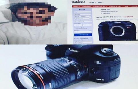 شرطة رأس الخيمة تضبط  محتال تجارة الإنترنت