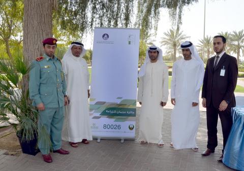 دائرة البلدية والتخطيط بعجمان تطلق جائزة عجمان للزراعة .. أحمد المهيري: الجائزة الأولى من نوعها على المستوى المحلي بقيمة 350 ألف درهم