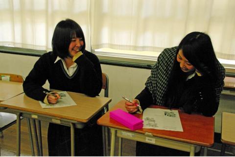 فيلم السلحفاة في المدارس اليابانية