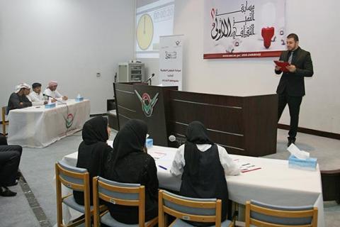 مسابقة التميز الثقافي الأولى تنطلق في جامعة العين