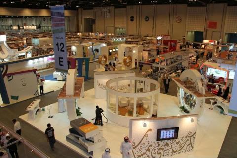 معرض أبوظبي الدولي للكتاب ينطلق 24 أبريل