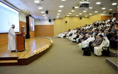 مؤتمر دولي في تقنية المعلومات بمشاركة علماء ومتخصصين من دول العالم