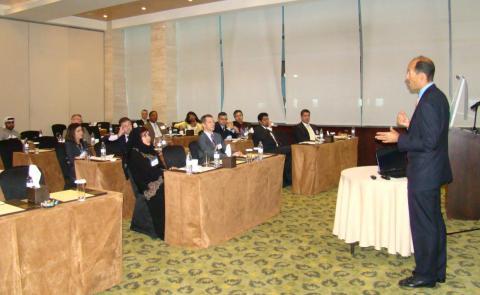 ندوة لتطوير الأداء القيادي في مجال إدارة المستشفيات لـ 40 مديرا تنفيذيا في المنشآت الصحية في دول المنطقة