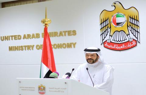 الاقتصاد تعاملت مع 27441 شكوى للمستهلكين منذ إطلاق مركز الاتصال ونجحت في حل 95 % منها 2000 طن من الخضار والفاكهة تدخل إلى سوق أبوظبي و8000 إلى دبي