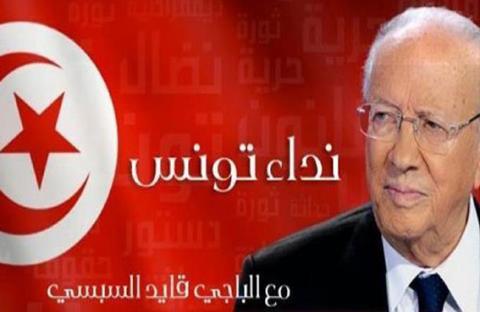 حركة نداء تونس والسبسي يتصدران نوايا التصويت