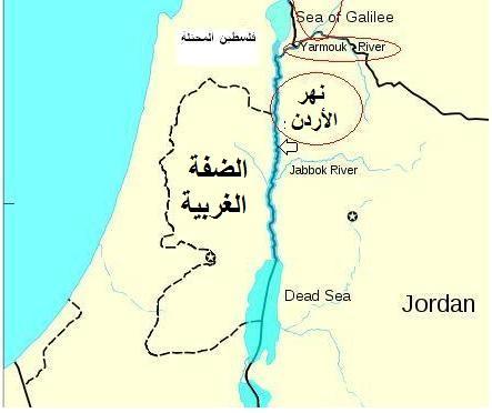 مشروع قانون إسرائيلي لضم الضفة الغربية