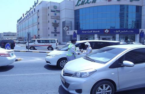 المنطقة الطبية وشرطة بعجمان ينظمان حملة توعية عن الاجهاد الحراري