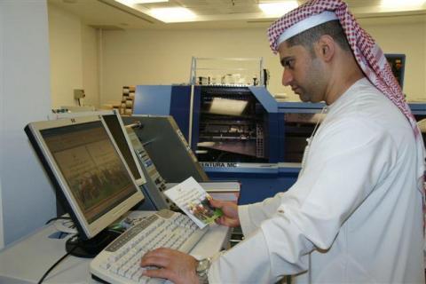 الوطني للوثائق والبحوث يشارك في رعاية ملتقى العين الدولي للمعاقين2013