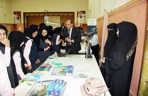 بلدية دبي ومركز البيئة للمدن العربية ينظمان فعاليات التربية البيئية من أجل التنمية المستدامة