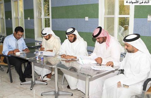 صيادو رأس الخيمة التعاونية تنتخب مجلس إدارتها الجديد