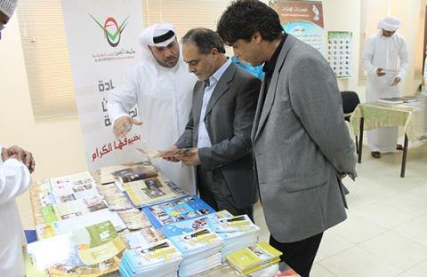 نادي تراث الامارات ، ينظم معرضا للكتاب التراثي في جامعة العين للتكنولوجيا