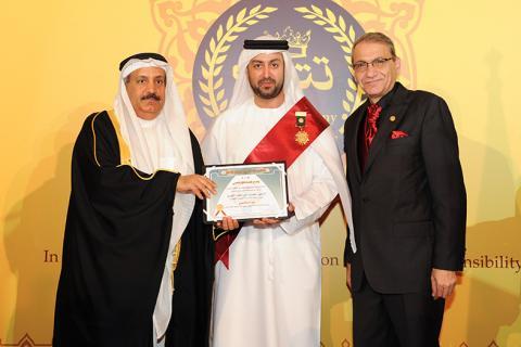 الهوية تفوز بجائزة المنظمة العربية للمسؤولية الاجتماعية للجودة والتميز
