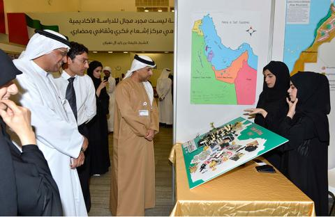 جامعة الإمارات تختتم معرض البحوث الجغرافية ورسم الخرائط بمشاركة 60 مشروعا