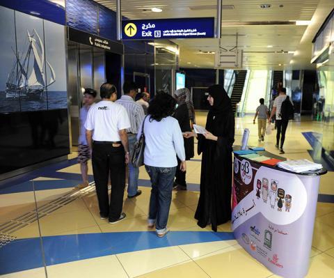 جامعة الإمارات تنفذ حملة توعوية عن الثلاسيميا في محطة مترو برجمان