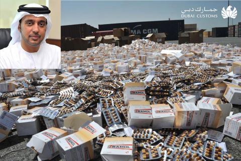 جمارك دبي تحبط تهريب نصف مليون قرص ترامادول