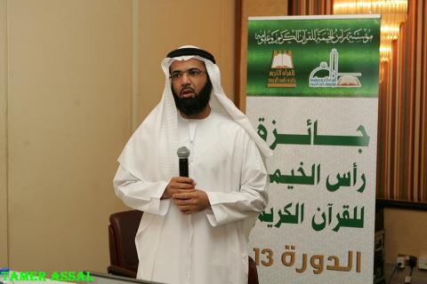 اللجنة العليا لجائزة القرآن الكريم تستحدث ملتقى الشعر القرآني