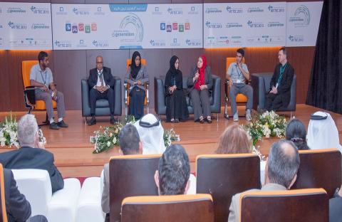 ختام المؤتمر الدولي الرابع للتعليم التكنولوجي
