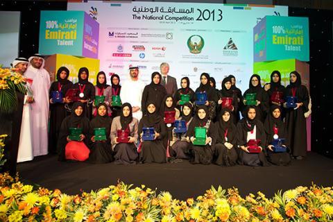 81 مواطنا يفوزون بمسابقة مهارات الإمارات