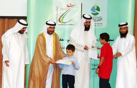 دار البر وعجمان التعليمية تنظمان مسابقة القرآن والسنة لدورتها الثالثة