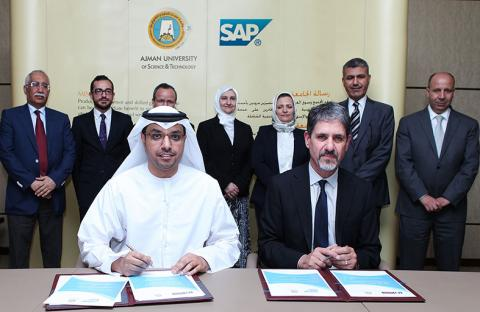 جامعة عجمان عضواً في برنامج تحالف الجامعات من إس إيه بي