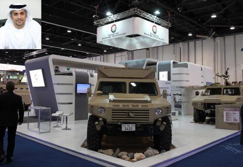سنتشورين للاستثمارات تستحوذ على حصة استراتيجية بها .. الإمارات لتكنولوجيا الدفاع تشارك في معرض ايدكس 2013