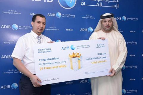 عبد الإله الحاج يفوز بجائزة نقدية تعادل  قيمة راتبه لعامين من مصرف أبوظبي الإسلامي