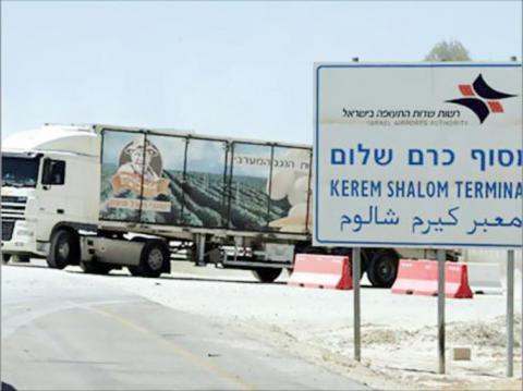 عقاب جماعي لغزة ومعاملة قاسية للأطفال