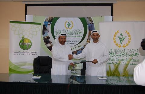 مؤسسة دبي الاسلامي الانسانية تتبرع لجمعية الاحسان الخيرية بأربعة ملايين درهم