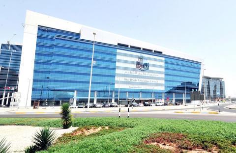 مجلس أبوظبي للتعليم ينتقل إلى مقره الجديد بمنطقة مجمع الوزارات