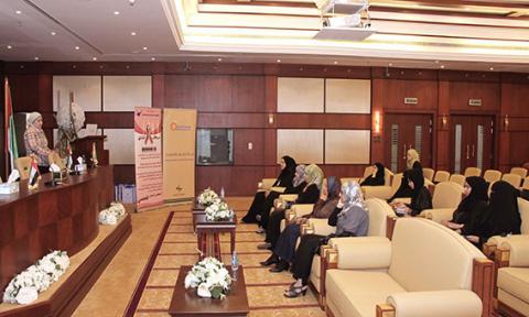 مجلس سيدات اعمال عجمان ينظم محاضرة توعوية بسرطان الثدي بالتعاون مع مستشفى عجمان التخصصي