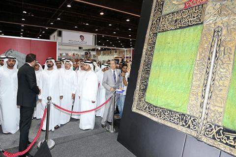 محمد بن راشد يؤكد أهمية الثقافة في تعزيز الانتماء الوطني والولاء للهوية والقيادة الوطنية