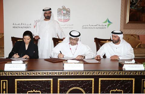 محمد بن راشد يشهد توقيع اتفاقية توحيد التراخيص الطبية لممارسي المهنة في الدولة