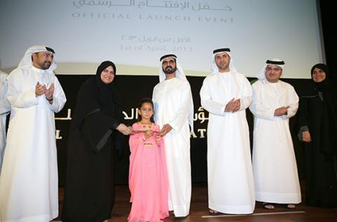 محمد بن راشد يفتتح مؤسسة الجليلة