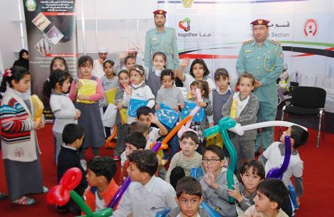 مرور أبوظبي تشارك في معرض معرفة بالغربية