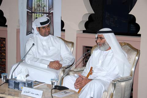 مقهى الدريشة الثقافي يستضيف أمسية بعنوان قطر بين الماضي والحاضر وأخرى بعنوان المياه في الجبال