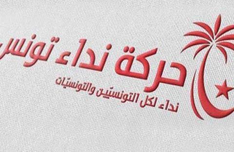 توقعات بفوز ساحق لحركة نداء تونس في الانتخابات