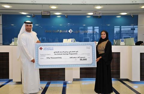 بنك الخليج الأول يقدم جوائز بقيمة 210 آلاف درهم لمواطني الإمارات في السحب الأول