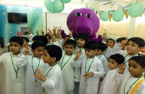 وزارة التربية تطلق مبادرة مرحبا مدرستي استعدادا لاستقبال العام الدراسي الجديد