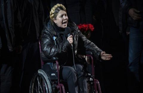 يوليا تيموشينكو: عودة سيدة الضفائر إلى الحلبة الأوكرانية..!