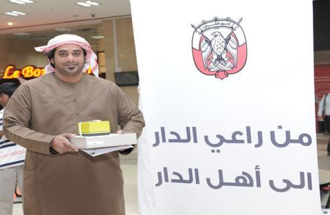 بلدية مدينة أبوظبي تبدأ الأحد المقبل تسليم 663 مواطنا المساكن الجديدة في أبوظبي