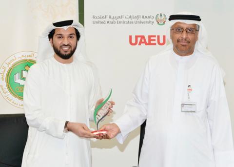 جامعة الإمارات والمركز التربوي للغة العربية الخليجي يوقعان اتفاقية تعاون