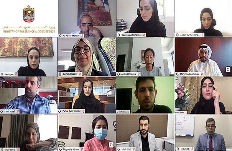 وزارة التسامح والتعايش تشيد بتعاون دور النشر والمؤسسات الثقافية الإماراتية