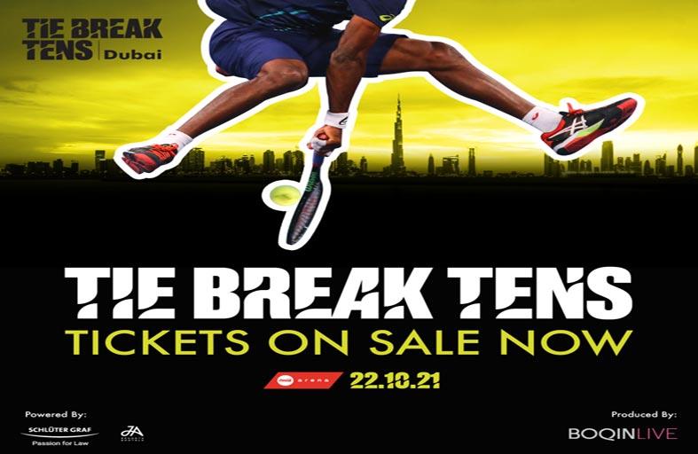 دبي تستضيف بطولة «تاي بريك تنس» لأول مرة في الشرق الأوسط
