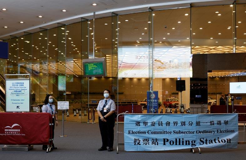 انطلاق أول انتخابات «للوطنيين فقط» في هونج كونج