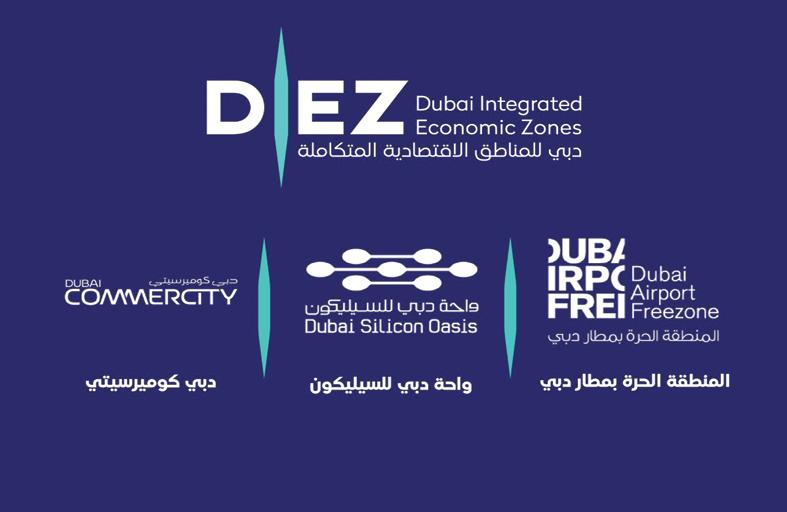 محمد بن راشد يصدر قانون إنشاء سلطة دبي للمناطق الاقتصادية المتكاملة