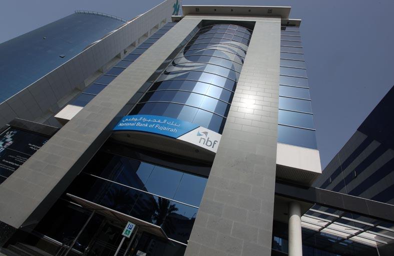 بنك الفجيرة الوطني يطلق منصة التداول الإلكترونية  NBFX