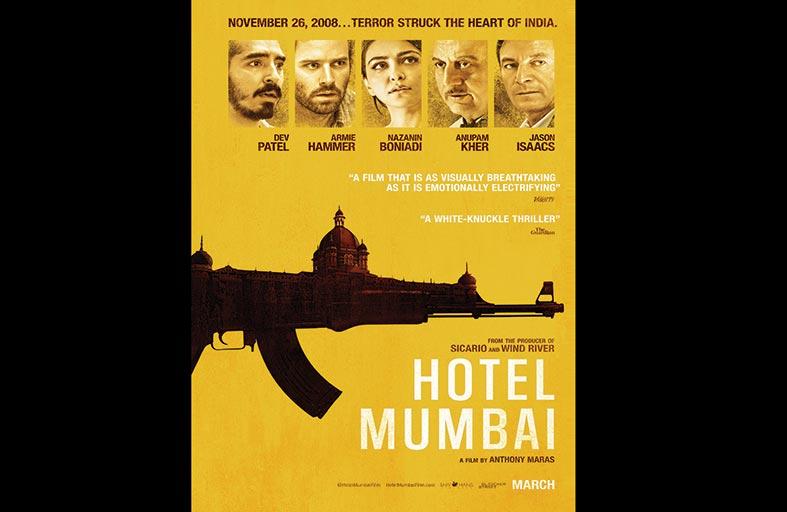 (فندق بومباي).. احترافية سينمائية عالية المستوى