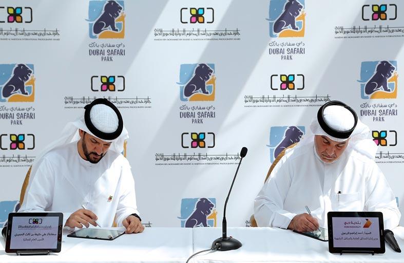 شراكة استراتيجية بين جائزة حمدان بن محمد الدولية للتصوير و دبي سفاري بارك